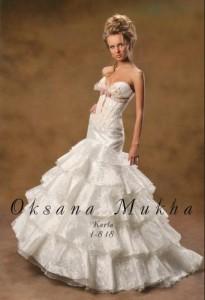Свадебные платья Папилио