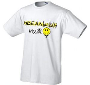 футболки для молодоженов