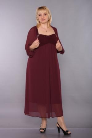 Одежда Для Полных Женщин В Караганде