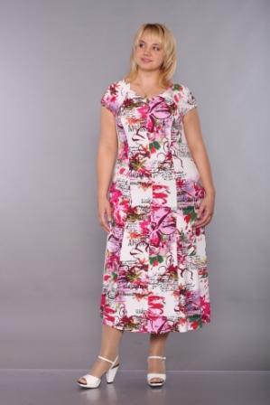 Для полных как подобрать платье для