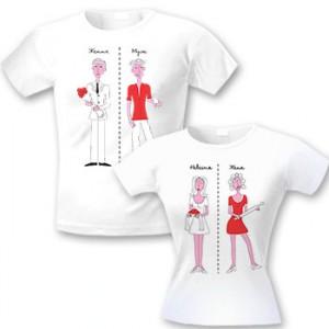 футболка для молодоженов