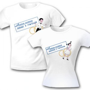 фото футболок для молодоженов