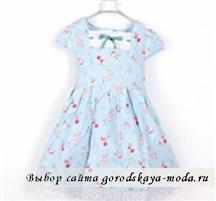 Миниатюра к статье Модная детская одежда осень 2011