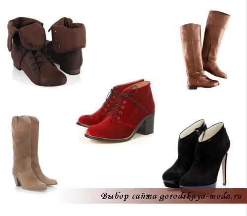 модная обувь зима 2011-2012 фото
