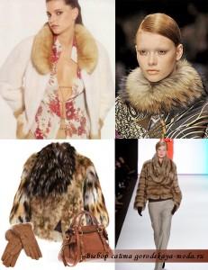 Миниатюра к статье Модные шубы зима 2012
