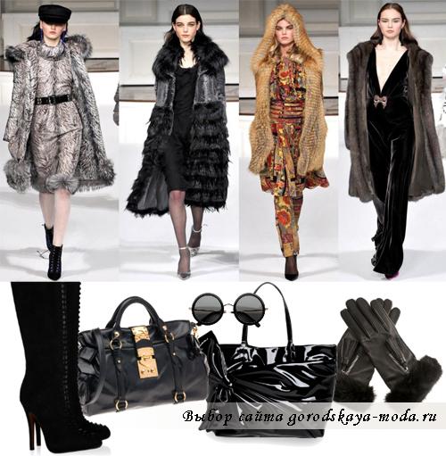модные шубы зима 2011-2012 фото