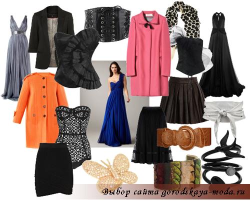 мода для полных 2011-2012