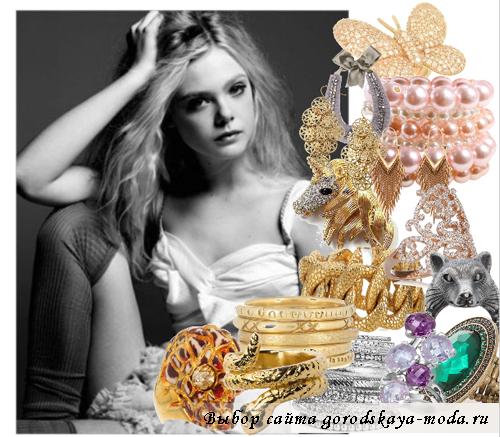 модные драгоценности 2011-2012 фото