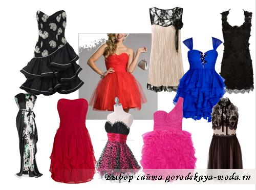 фото модных платьев на новый год 2012