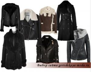модные женские дубленки зима 2011-2012 фото