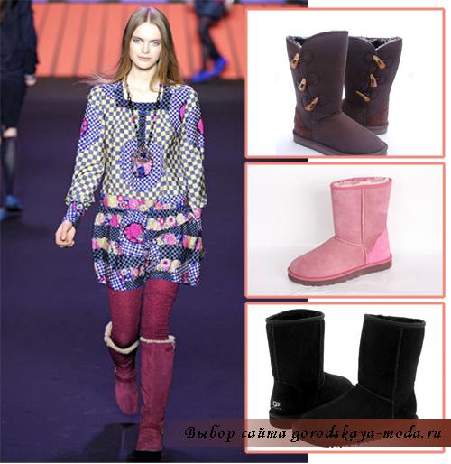 Модные угги зима 2012-2013. С чем носить угги? | Городская ...: http://gorodskaya-moda.ru/?p=4855