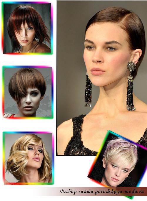 модные стрижки 2011-2012