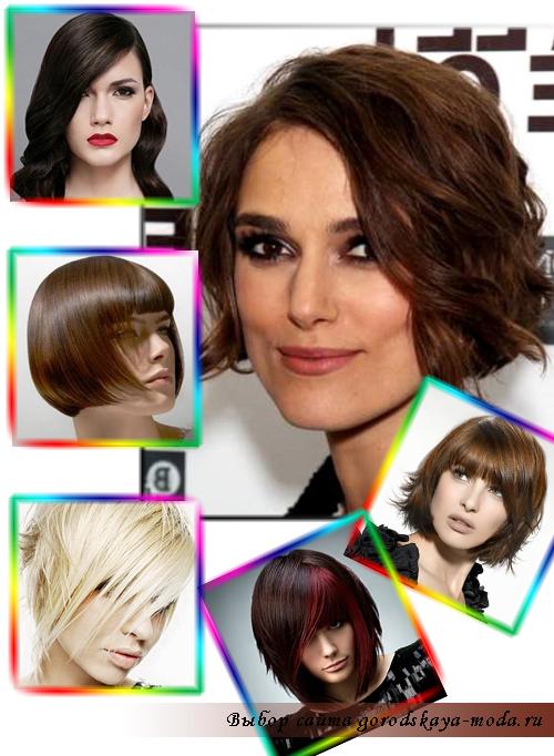 фото модной стрижки 2011-2012