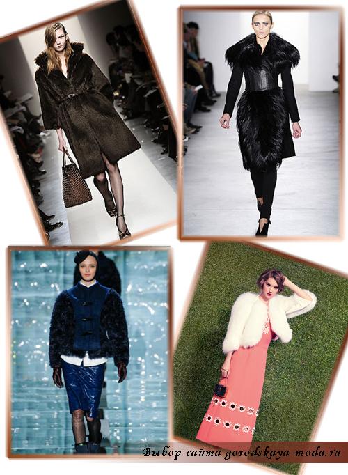 Модные шубы зима 2011 2012 фото