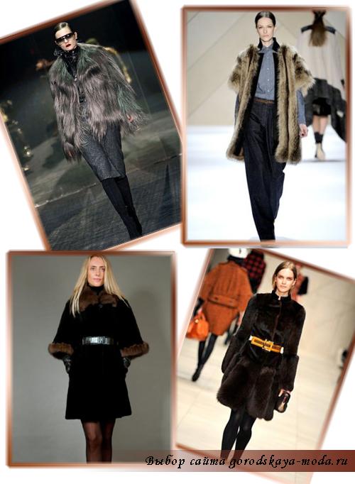 фото модной шубы зима 2011-2012