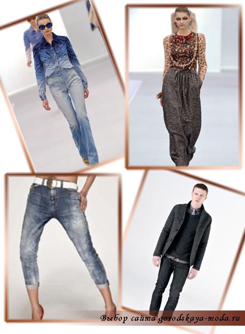фото модных джинсов
