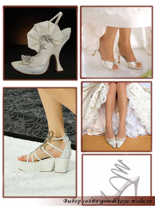 свадебные туфли 2011 фото