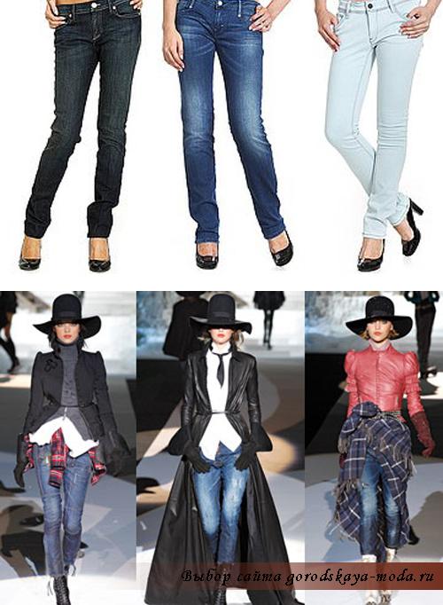 с чем носить джинсы фото
