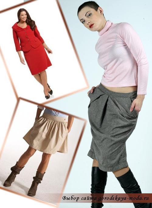фото стильной юбки