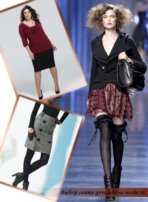 стильные юбки фото