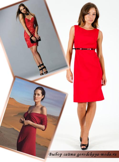 платья красные фото