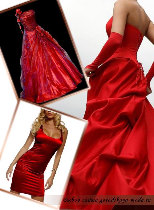 фото красного платья