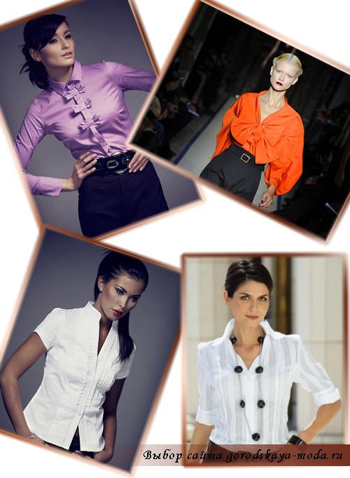 Модные Блузки В Волгограде