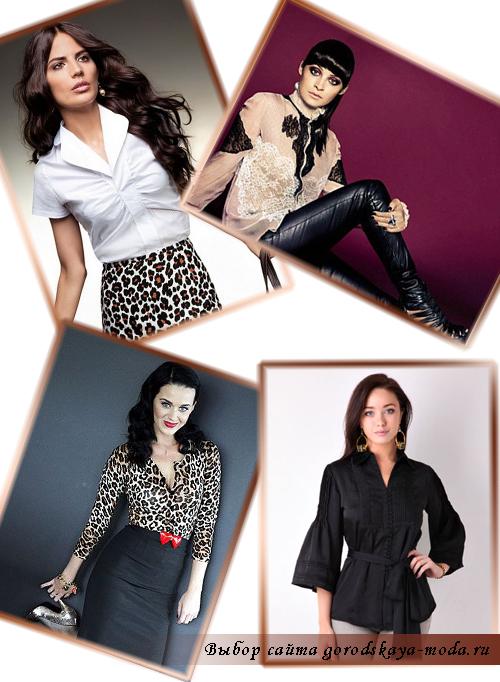 модные блузки фото