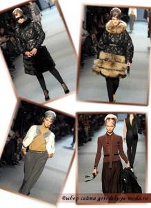 фото новой коллекции осень-зима 2011-2012 Жан-Поль Готье