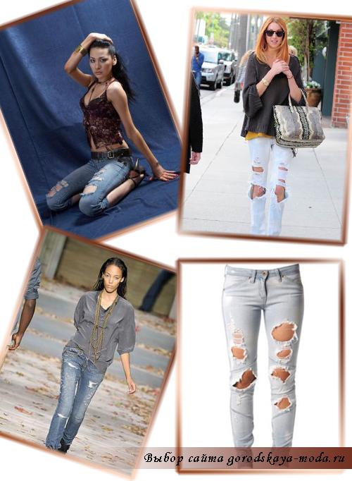 фото рваных джинсов