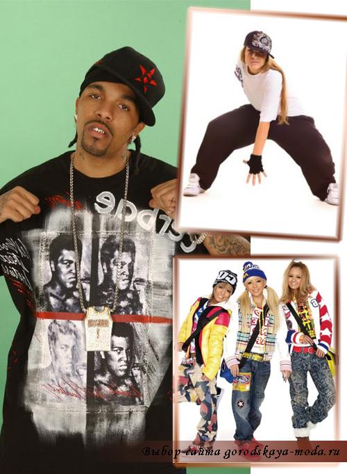 хип-хоп одежда