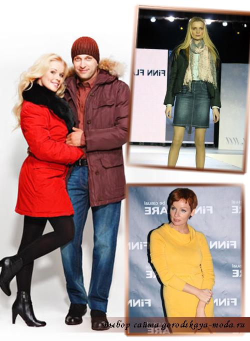 одежда Finn Flare осень-зима 2011-2012 фото