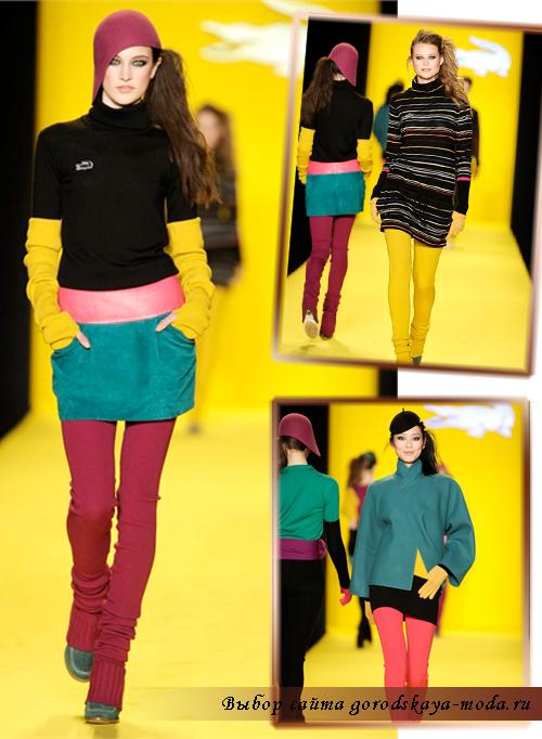 фото коллекции Lacoste зима 2012