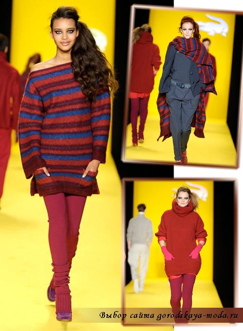 новая коллекция Lacoste зима 2012