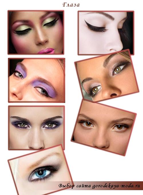 макияж глаз 2012 фото