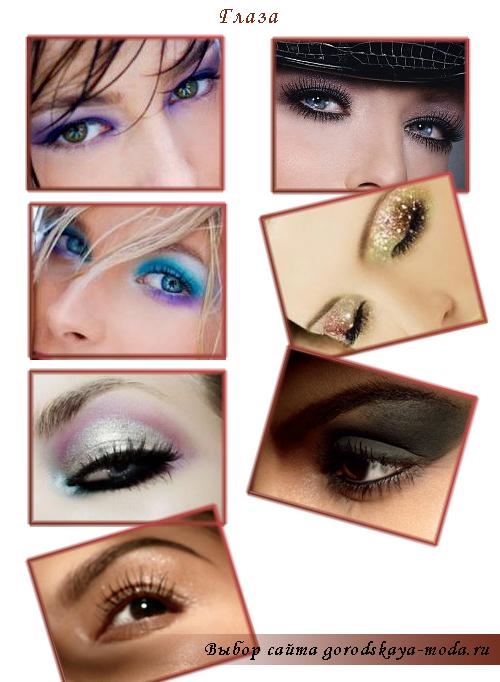 фото макияжа глаз