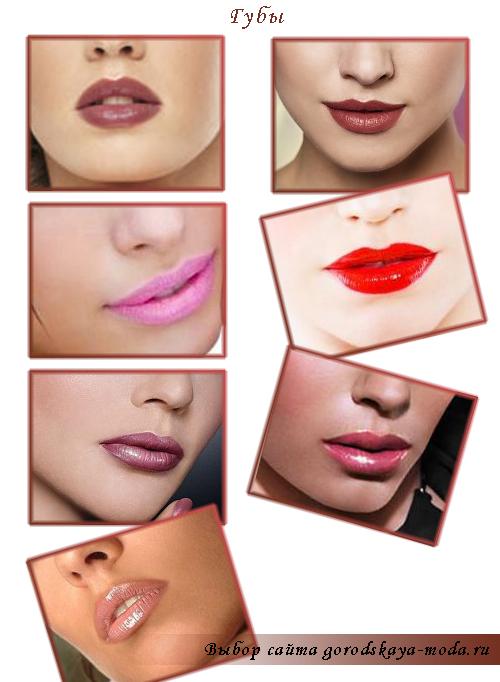 макияж губ 2012 фото