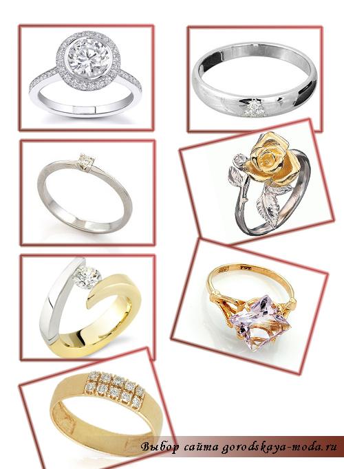 самые красивые кольца фото