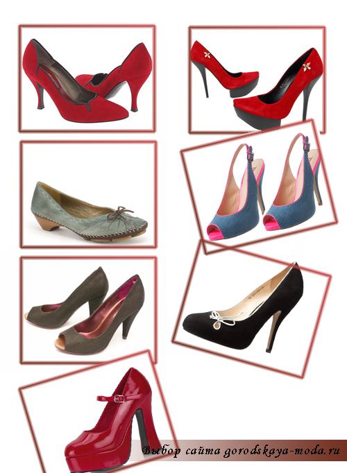 Миниатюра к статье Мода 2012: модные женские туфли фото