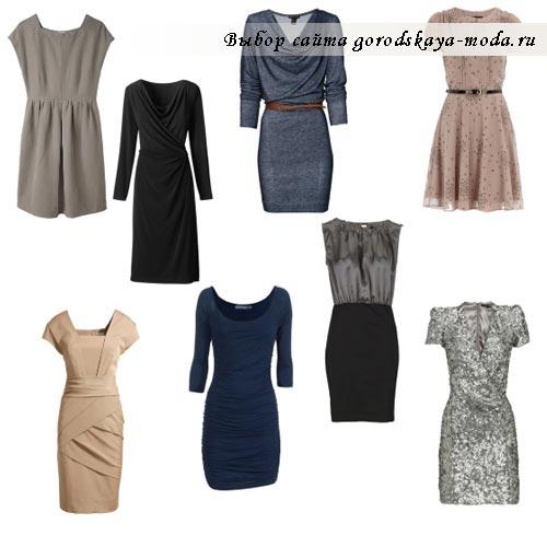 деловое платье фото