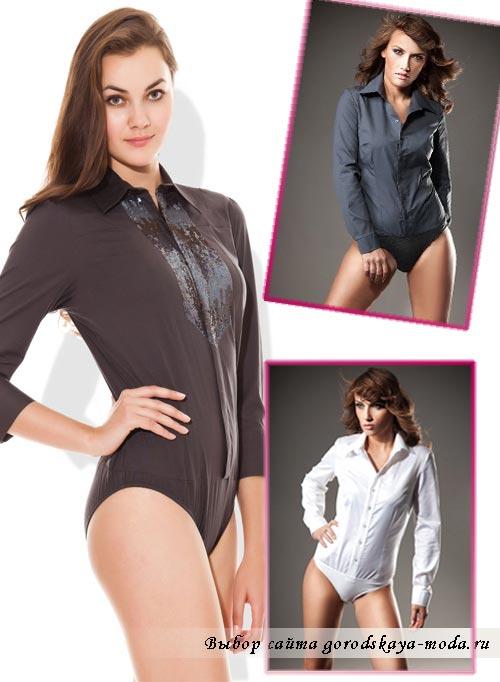 Миниатюра к статье Рубашка боди и блузка боди - удобные элементы женского гардероба