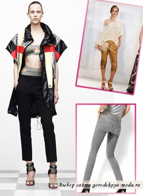 фото модных женских брюк весна лето 2012