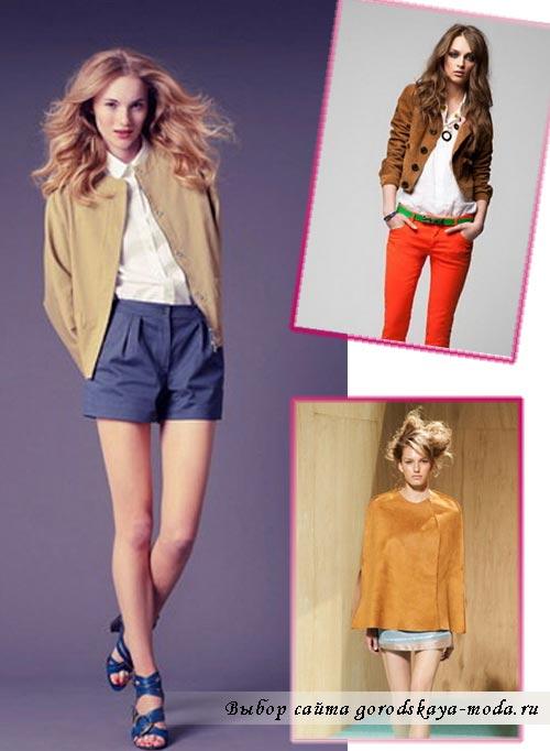 Миниатюра к статье Модные куртки весна-лето 2012