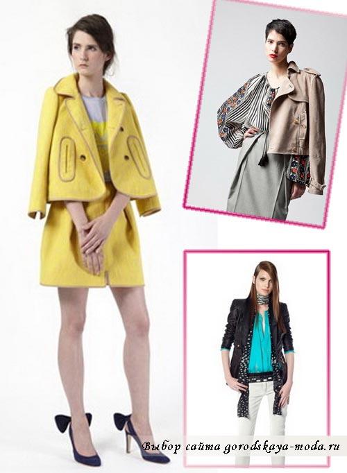 модные куртки весна 2012 фото