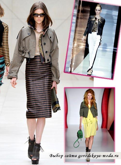 фото модной куртки на весну 2012