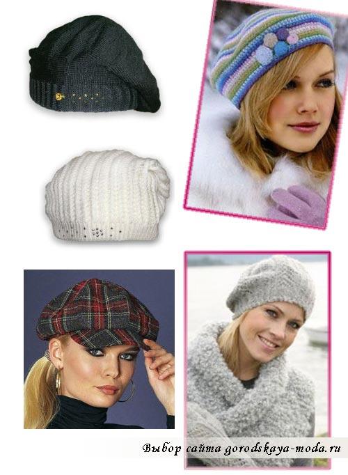 модные шапки весна 2012 фото