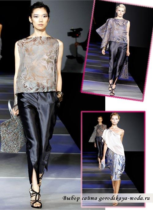 Коллекция Giorgio Armani весна-лето 2012 фото