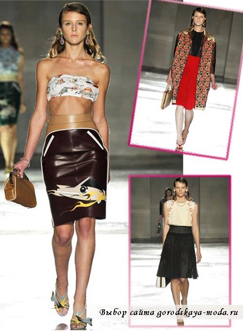 фото коллекции одежды Prada весна лето 2012