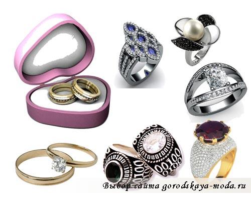 помолвочные кольца фото