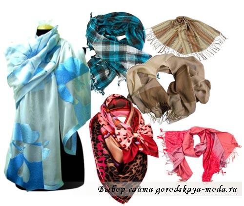 как правильно носить шарф фото
